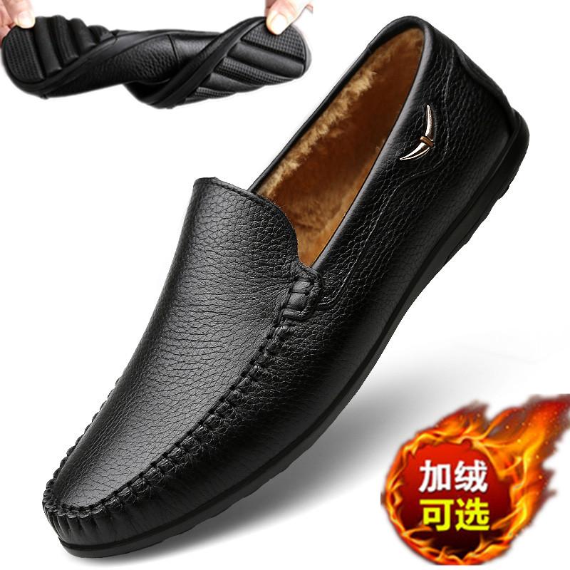 冬季男士豆豆鞋真皮商务休闲鞋软底软皮加绒皮鞋保暖中老年爸爸鞋