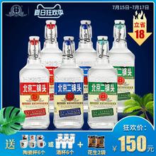 包邮 永丰牌北京二锅头42度出口型小方瓶500ml 6瓶清香型白酒整箱图片