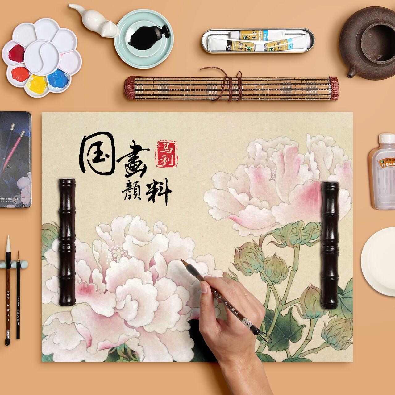 马利牌中国画颜料12色18色24色36色成人初学者水墨画材料工具套装专业工笔画小学生入门毛笔单支矿物画材全套