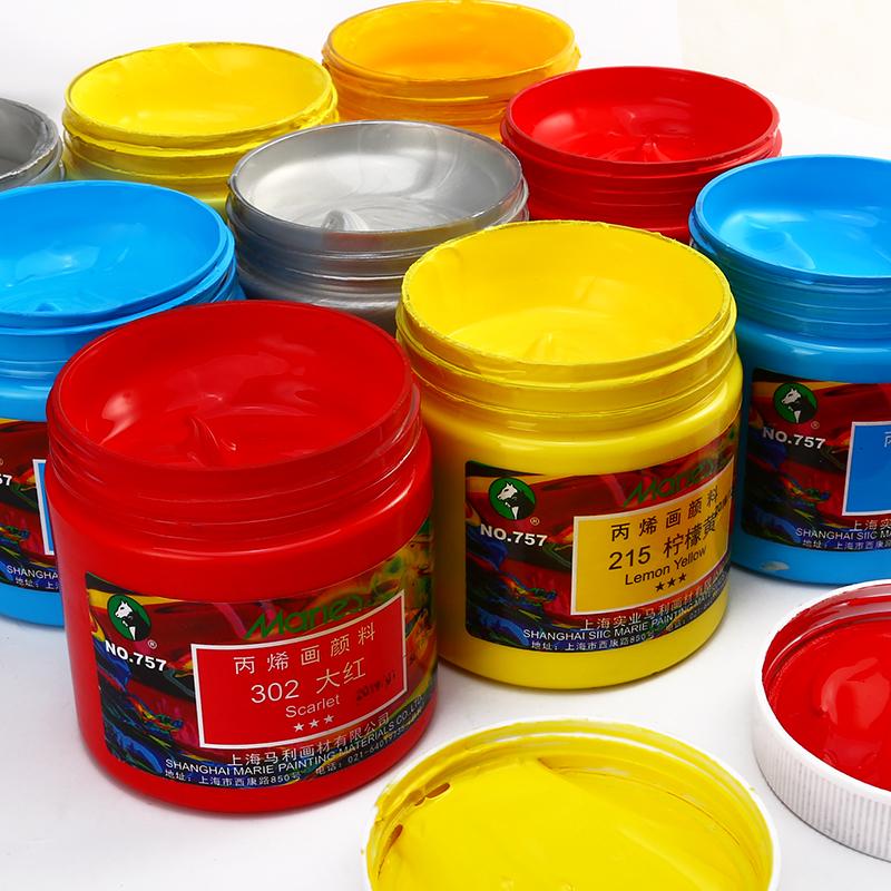马利757丙烯画颜料250ml室内墙绘学生手绘涂鸦DIY颜料美术用品