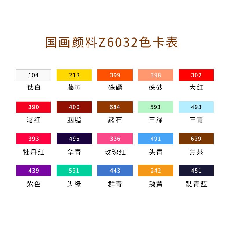 马利牌单只32ml中国画颜料单支工笔画大容量正品成人水墨画18色藤黄单色马力初学者入门马丽画材专业绘画材料