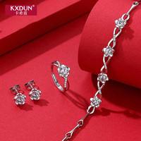 KXDUN/卡希盾手链日韩简约个性气质耳钉戒指套装情人节礼物FZ804