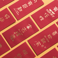 Miss Miss simple bronzing red envelope Personality greetings red envelopes Spring Festival Chinese New Year children red envelopes