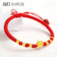 New gold pig 12 Zodiac pig transfer beads bracelet female 999 foot gold small gold pig baby gold ornaments 99 yuan