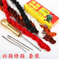 Shoe repair tools Thousands of acupuncture leather tools repair shoes line repair shoes repair shoes tools copper awl