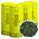 Beru 2019 super grade new tea, anxi tieguanyin tea, spring tea, pure and fragrant orchid fragrant high mountain tea