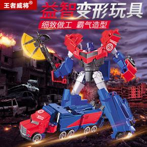 威将变形玩具金刚5擎天之柱合金正版手动变形大黄蜂汽车机器人
