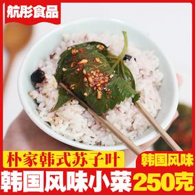 朴家苏子叶韩式苏子叶下饭泡菜鲜族小咸菜小酱菜脱水蔬菜250g