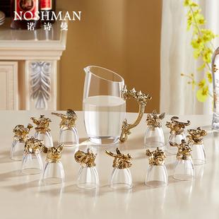 12只十二生肖白酒杯套装分酒器水晶玻璃复古酒具小酒杯一口杯家用