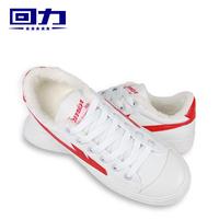 【15天包邮退】回力男鞋帆布鞋小白鞋情侣鞋女款帆布鞋运动休闲鞋