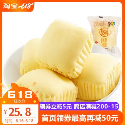 来伊份蒸豆浆蛋糕500g休闲零食糕点心美食营养早餐面包小包散装
