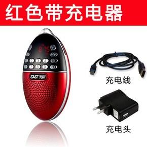 收音机音乐播放便携式老人器听歌充电插卡散步迷你音响随身听