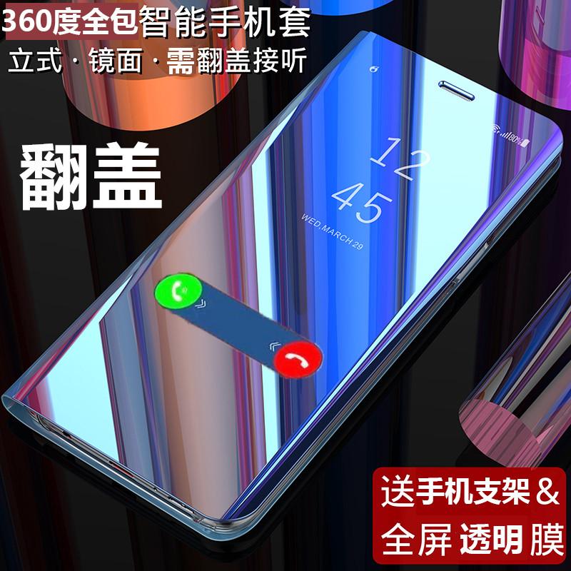 小米note3翻盖手机壳小米NOTE3镜面智能休眠防摔套全包保护套