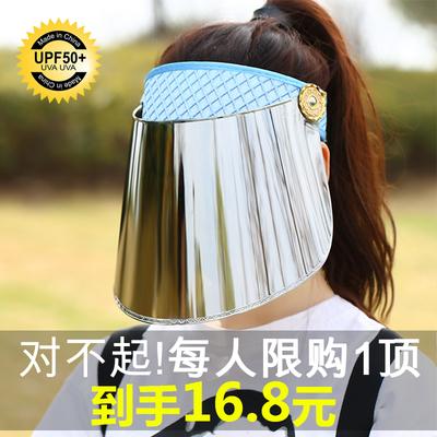 遮陽帽女防曬夏天防紫外線太陽帽子百搭男士夏季騎電動車遮臉帽子哪里購買