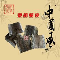 包送九大豪礼民族乐器野生蛇皮紫竹担子京胡热卖精选专业京胡
