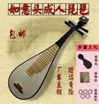 厂家直销初学民族乐器儿童硬木红木小琵琶成人琵琶练习琴赠配件