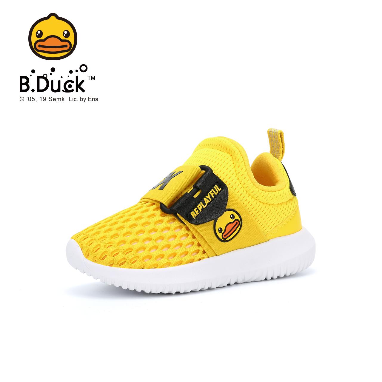 B.Duck小黄鸭童鞋男童鞋2019春夏新款儿童运动鞋单网男宝宝鞋潮鞋