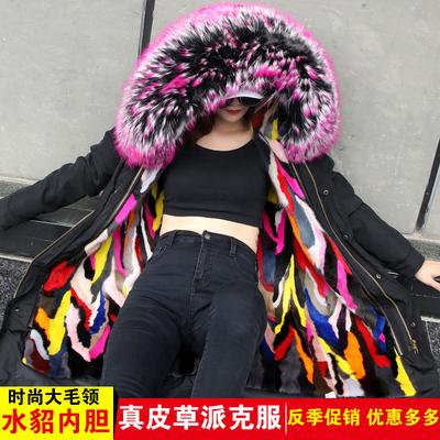 皮草外套女派克服2018新款冬季水貂毛皮内胆女反季中长大衣可拆卸