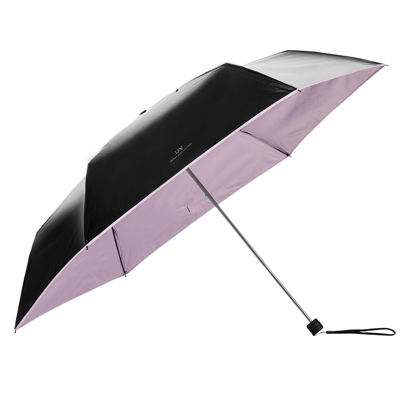 MINISO / excellent quality goods Black Elf sun protection pencil umbrella sunscreen cover