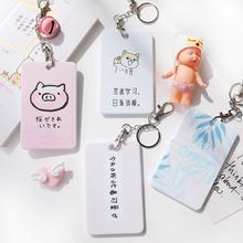 公交卡套保护套门禁韩国学生钥匙扣一体女创意交通可爱饭卡硬壳
