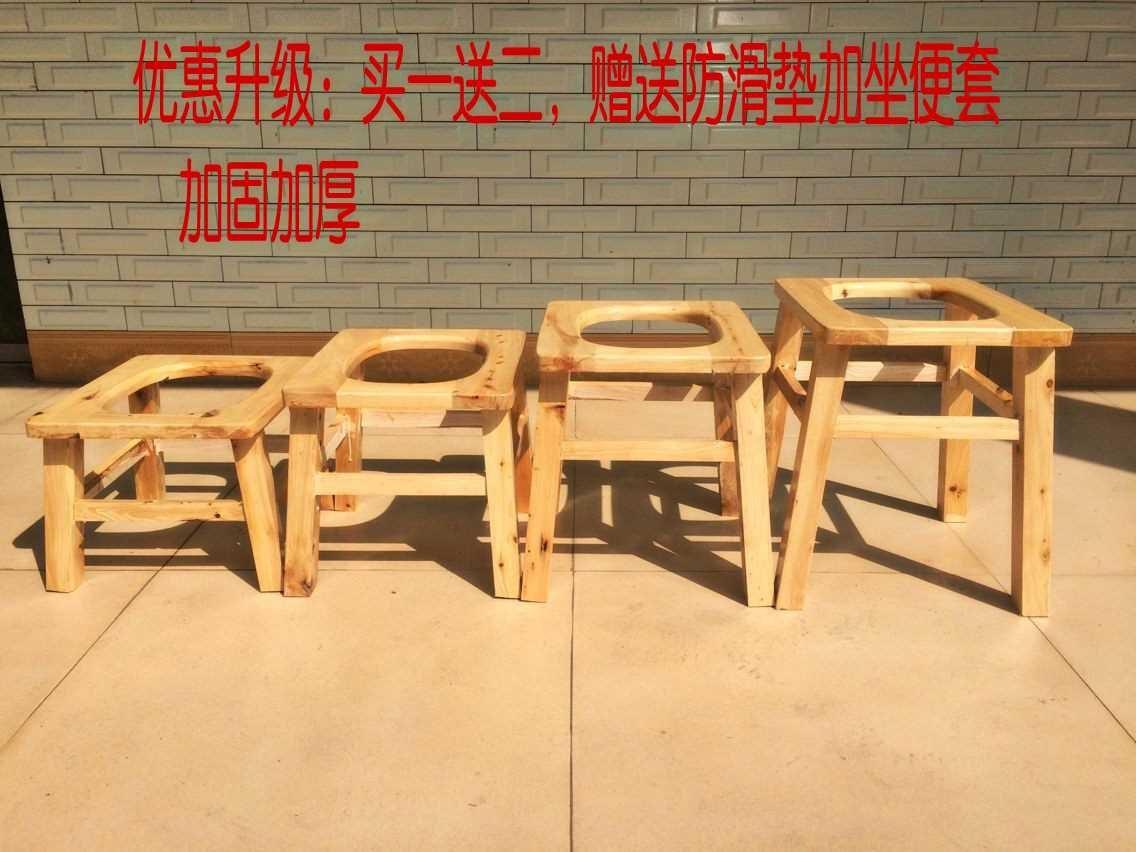 架子老人坐便器蹲厕室内马桶家用折叠中老年加高木头便携式厕所