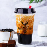 Hot selling 90 caliber plastic cup thickened milk tea cup cold drinking cup 700ml custom web celebrity lujiao lane injection cup