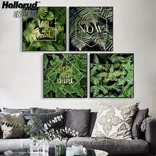 绿植装饰画北欧风格植物叶子挂画现代简约英文字母进门入户玄关画