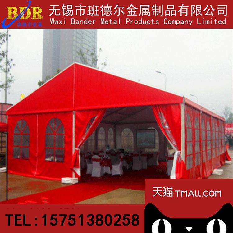 户外婚礼酒席婚庆移动活动车展篷房欧式展销帐篷钢铝合金篷房帐篷