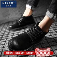 尼克西马丁靴男高帮鞋真皮靴子男韩版百搭皮靴英伦风男短靴HT1207