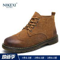 尼克西男鞋马丁靴男英伦休闲工装短靴厚底大头皮鞋真皮内增高6cm