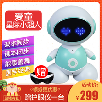 Childrens intelligent robot small Superman small white robot childrens voice dialogue early education robot learning machine wifi 3D programming sports toys remote control dancing love children small Superman