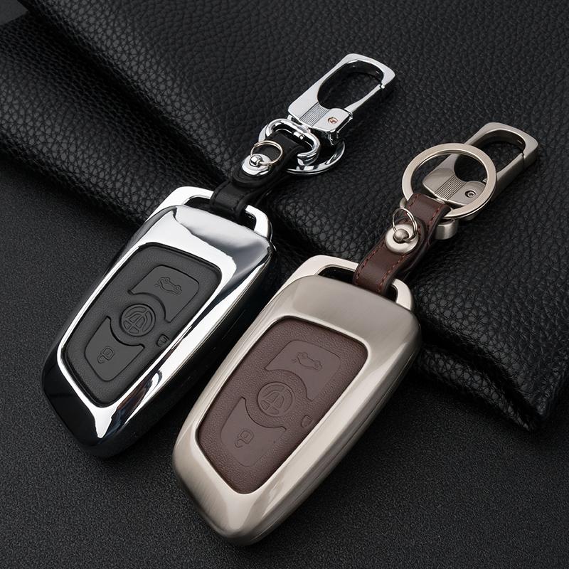 中华v3钥匙套h330智能遥控h3汽车v7专用v6皮扣h530壳v5钥匙包全包