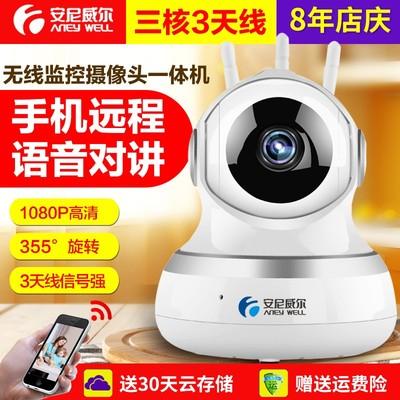 高清微型攝像機wifi戶外無線夜視迷你遠程手機家用隱形超小監控頭2018新款