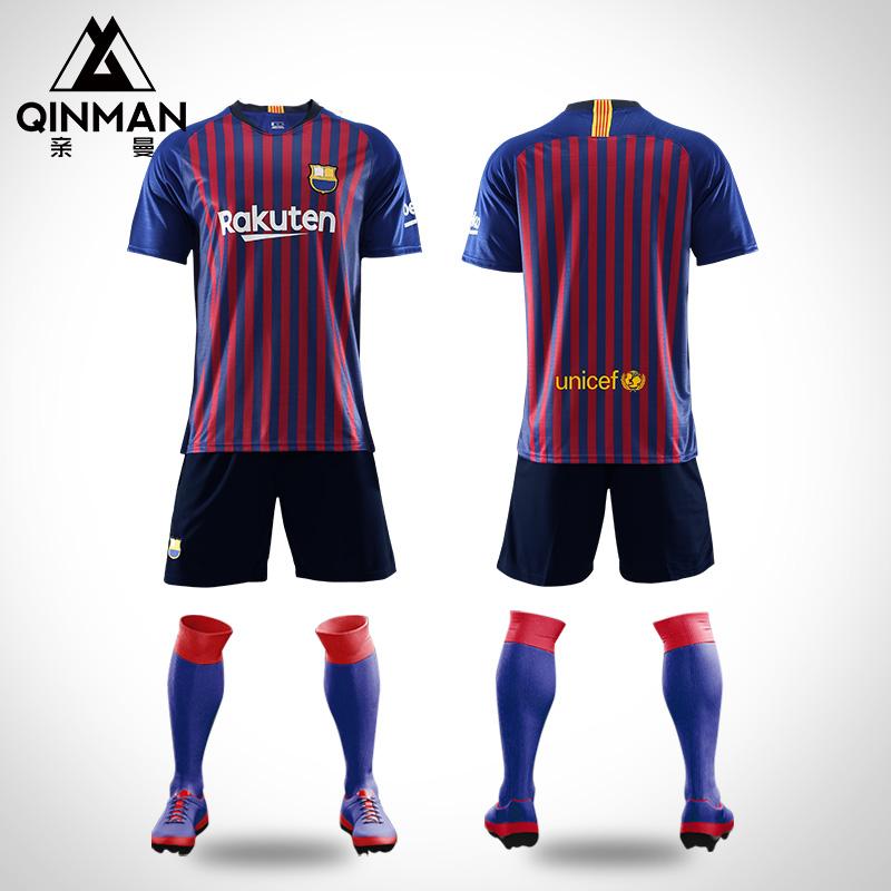 巴塞罗那足球服