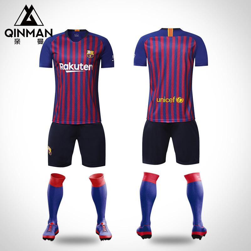 巴萨球衣18-19主场10号梅西巴塞罗那球衣训练服足球服套装男成人