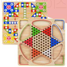 儿童木制益智早教亲子互动动脑飞行棋与跳棋二合一桌面游戏棋