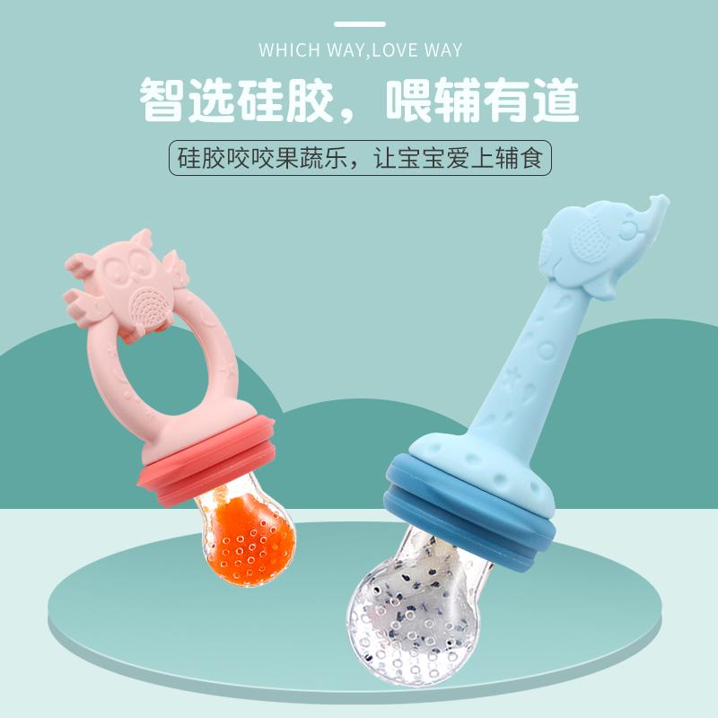 工具宝宝磨牙棒果蔬乐水果辅食婴儿吃