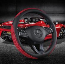 新款汽车方向盘套双色拼接PU皮加网格透气面料方向套把套通用圆型