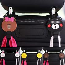 汽车挂钩后座椅背挂钩隐藏式多功能车用车内创意用品物车载小挂钩