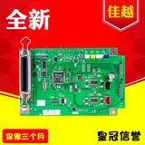 Applicable new stable warranty 3 months EPSON Epson LQ730K motherboard 735K interface board motherboard