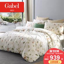 梦洁美颂Gabel纯棉四件套进口原生棉套件全棉被罩床单缤纷银杏2