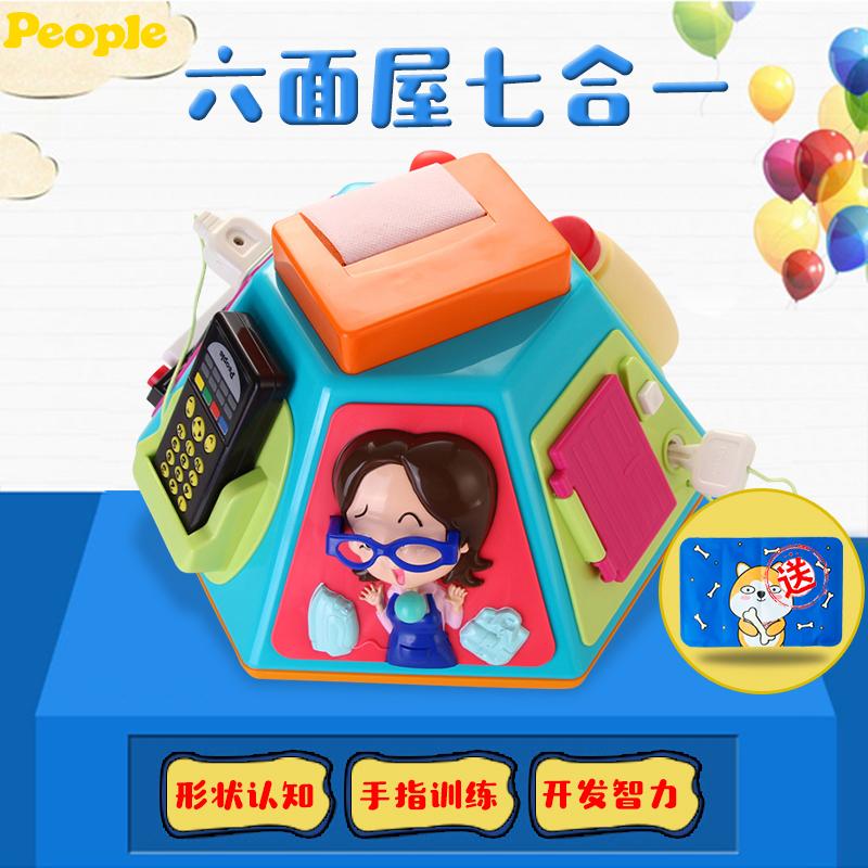 Игрушки на колесиках / Детские автомобили / Развивающие игрушки Артикул 580238145978
