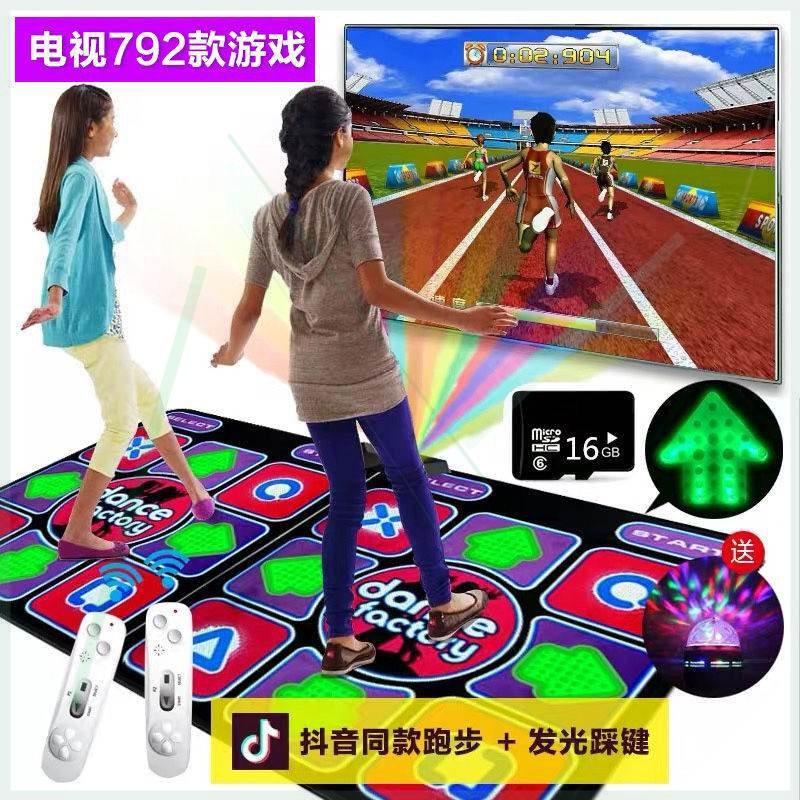 瘦身简易健舞毯跳舞毯加长跑步机塑身连接男女游戏减肥动感2018包