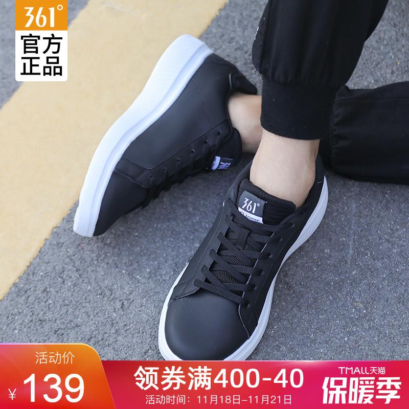 361运动鞋男鞋2019新款冬季厚底增高鞋361度秋冬小白鞋黑色板鞋男