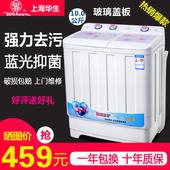10公斤特价 双杠洗衣机半自动家用8 15KG双桶洗衣机大容量带