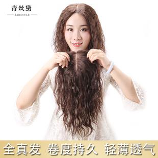 头顶补发片遮白发女士真发隐形无痕刘海假发片中老年补发块卷发款