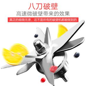 宝宝研磨器食物剪电动蔬菜水果泥料理棒捣碎工具婴儿辅食机