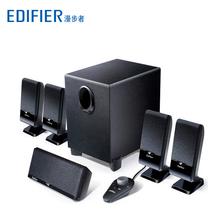 Edifier漫步者R151T家庭影院低音炮音响5.1有沾多媒体电脑音箱