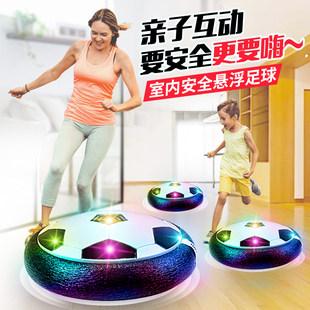 室内悬浮足球玩具气垫空气双人亲子益智男孩儿童室内电动悬浮足球
