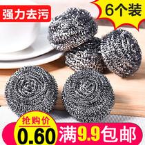 厨房不锈钢洗锅刷锅家用百货洗碗去污清洁钢丝球铁丝大号钢丝棉